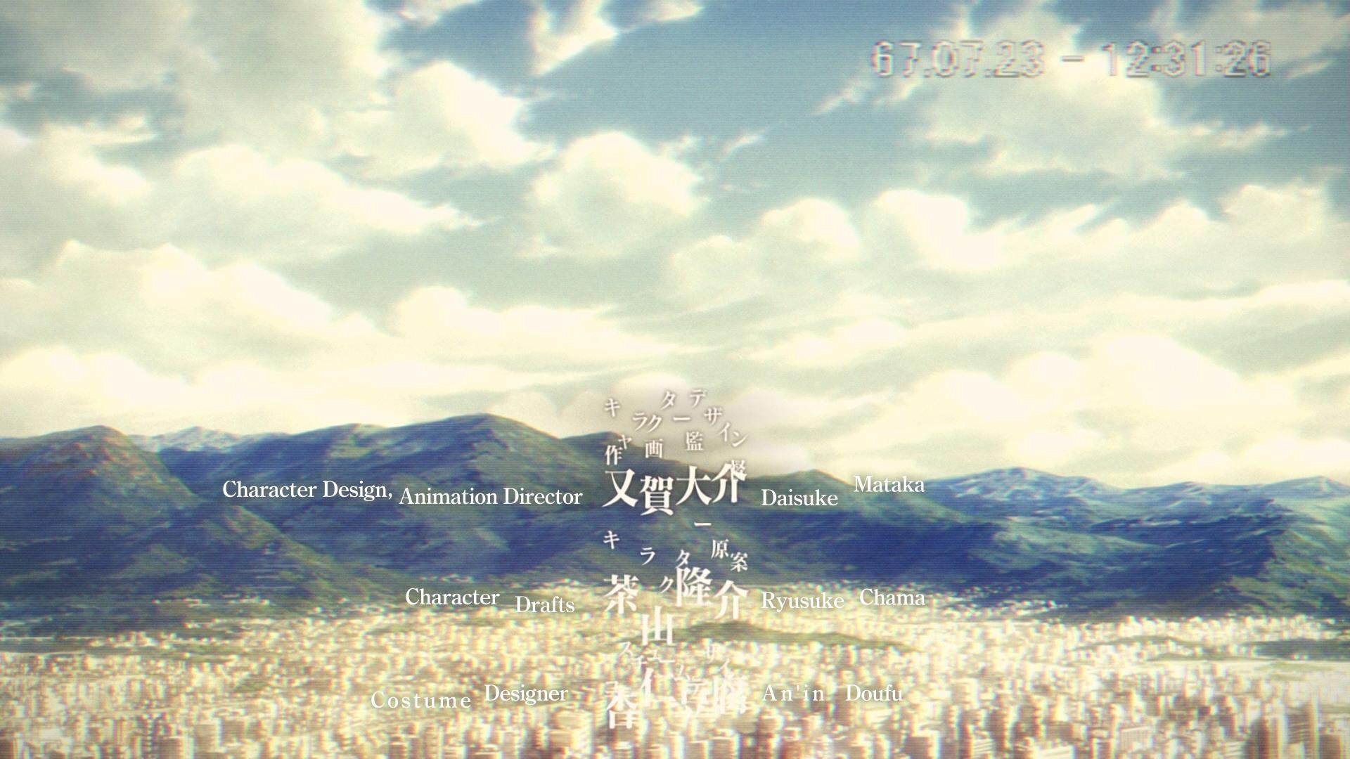 patema inverted english dub full movie download