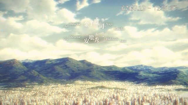 [Watashi]_Patema_Inverted_[BD_1080p_FLAC][115216ED].mkv_snapshot_00.01.03_[2014.12.23_23.15.11]