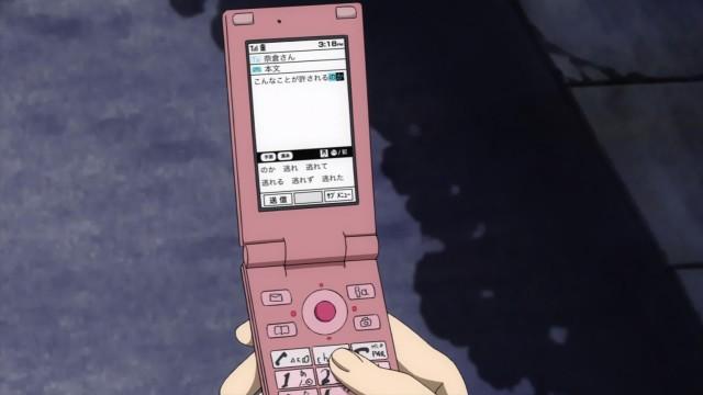 Aniplex - Typesetting 02