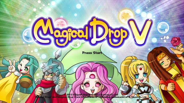 Magical Drop V - Start