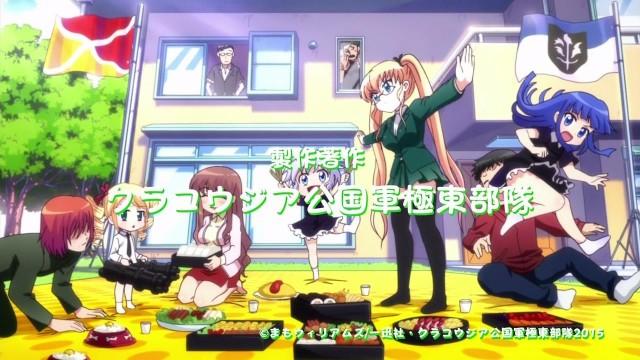 [Mori] Military! 01 - Karaoke 02