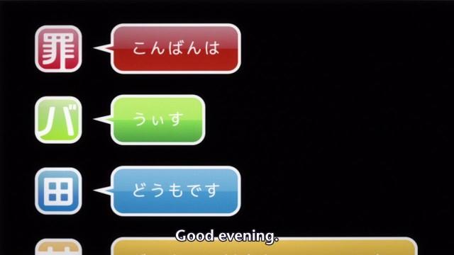 [Vivid] Durarara!!x2 Shou - 02 [78C7A4F3].mkv_snapshot_03.10_[2015.01.22_13.23.58]