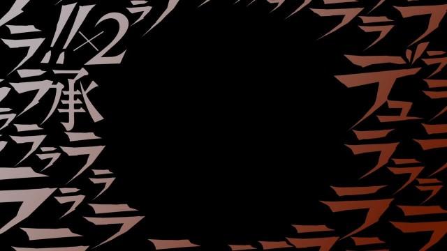 [Vivid] Durarara!!x2 Shou - 02 [78C7A4F3].mkv_snapshot_11.40_[2015.01.22_13.54.52]