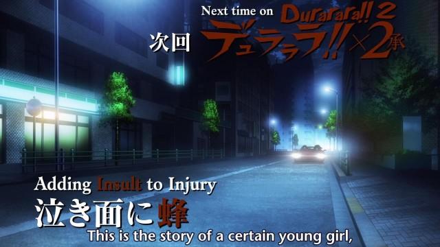 [Vivid] Durarara!!x2 Shou - 02 [78C7A4F3].mkv_snapshot_23.46_[2015.01.22_14.31.00]