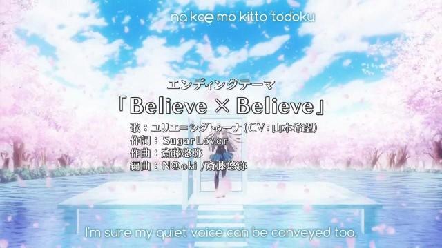 [Watakushi] Absolute Duo 02 [720p][A61D2934].mkv_snapshot_21.22_[2015.01.11_22.36.23]