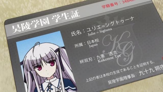 [Watakushi] Absolute Duo 02 [720p][A61D2934].mkv_snapshot_22.10_[2015.01.11_22.37.18]