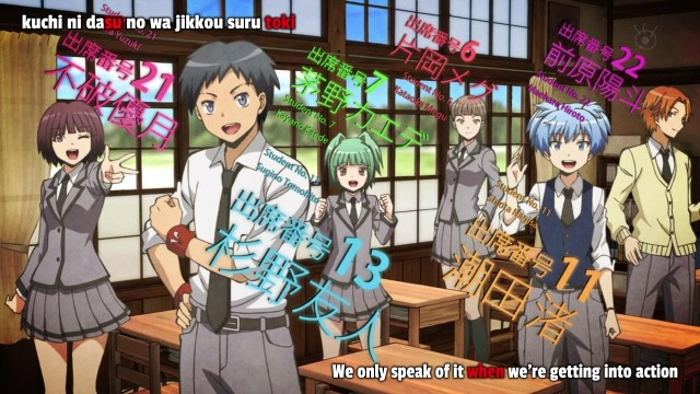 [FFF] Assassination Classroom - 03 [488559C3].mkv_snapshot_04.12_[2015.02.02_14.45.52]