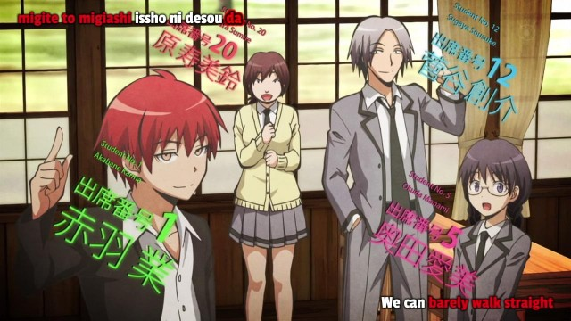 [FFF] Assassination Classroom - 03 [488559C3].mkv_snapshot_04.29_[2015.02.02_14.46.36]