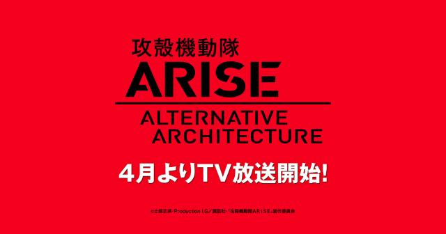 Alt Arch