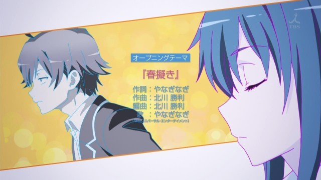 [OP] Yahari Ore no Seishun Love Come wa Machigatteiru. Zoku
