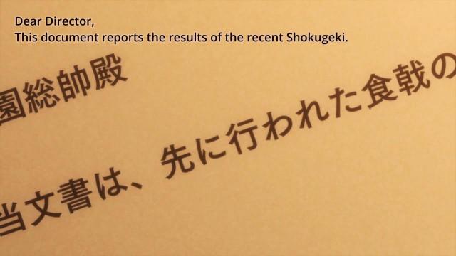 [HorribleSubs] Shokugeki no Soma - 05 [720p].mkv_snapshot_12.01_[2015.05.06_21.33.00]