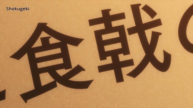 [HorribleSubs] Shokugeki no Soma - 05 [720p].mkv_snapshot_12.05_[2015.05.06_21.33.09]