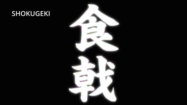[HorribleSubs] Shokugeki no Soma - 05 [720p].mkv_snapshot_17.56_[2015.05.06_21.40.46]