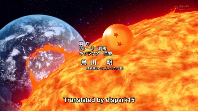 [AnimeRG] Dragon Ball Super 001 - 720p [Phr0stY].mkv_snapshot_00.01_[2015.07.15_20.40.14]