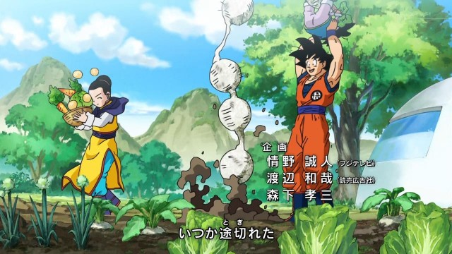 [AnimeRG] Dragon Ball Super 001 - 720p [Phr0stY].mkv_snapshot_00.12_[2015.07.15_20.40.35]
