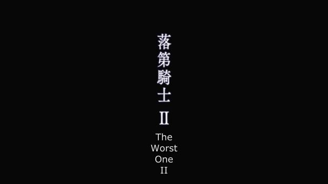 [HorribleSubs] Rakudai Kishi no Cavalry - 01 [720p].mkv_snapshot_23.39_[2015.10.03_21.10.04]