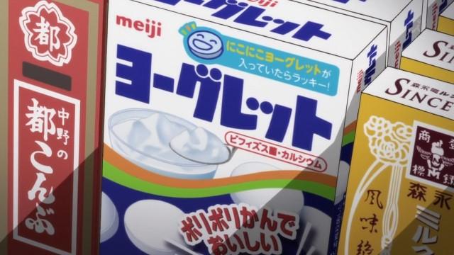 [Commie] Dagashi Kashi - 02 [50A6FC8A].mkv_snapshot_18.15_[2016.01.24_22.31.04]