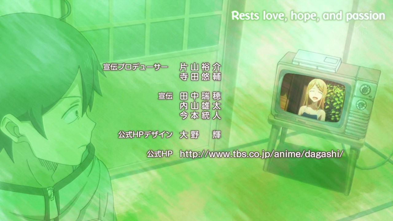 Fansub Review: [Commie] Dagashi Kashi (Episode 02) – Crymore net