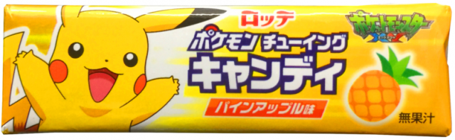Pokemon_Pineapple_Candy