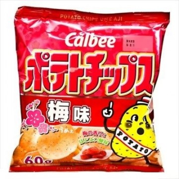 Ume_Potato_Chips