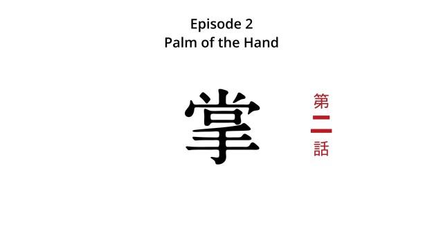 [HorribleSubs] Boku dake ga Inai Machi - 02 [720p].mkv_snapshot_11.06_[2016.02.21_16.48.07]