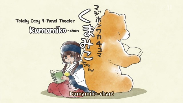 [Chyuu] Kuma Miko - Girl Meets Bear - 01 [720p][4AC1B59C].mkv_snapshot_23.29_[2016.04.11_14.17.22]