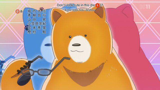 [Chyuu] Kuma Miko - Girl Meets Bear - 02 [720p][B00A5E2D].mkv_snapshot_01.56_[2016.04.20_13.50.45]