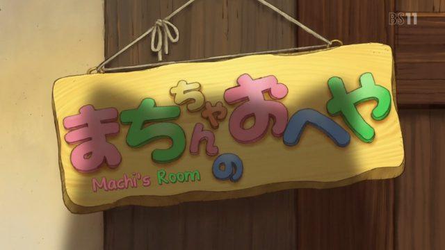 [Chyuu] Kuma Miko - Girl Meets Bear - 02 [720p][B00A5E2D].mkv_snapshot_21.52_[2016.04.20_14.25.10]
