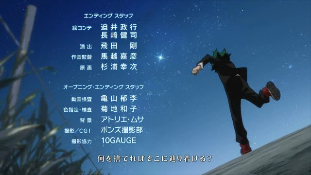 [HorribleSubs] Boku no Hero Academia - 02 [720p].mkv_snapshot_23.33_[2016.04.17_11.44.10]