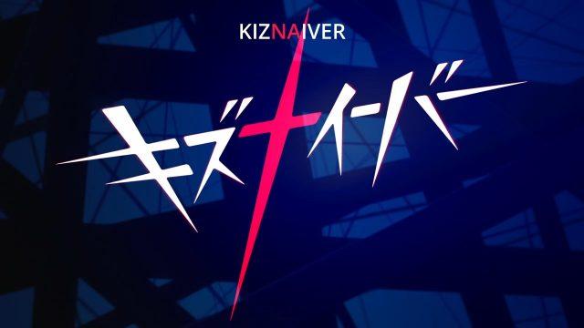 [HorribleSubs] Kiznaiver - 02 [720p].mkv_snapshot_03.04_[2016.04.18_00.18.38]