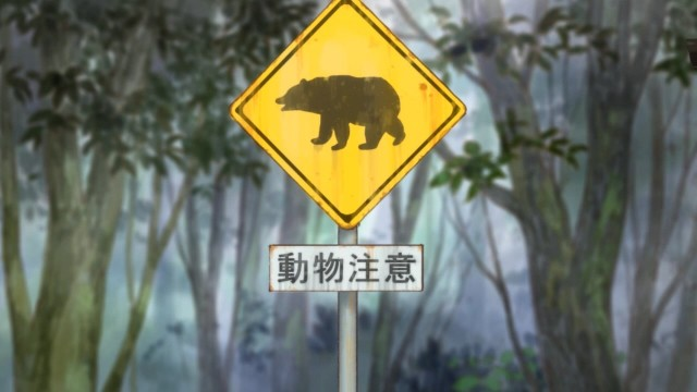 [HorribleSubs] Kuma Miko - 01 [720p].mkv_snapshot_01.24_[2016.04.11_09.13.49]
