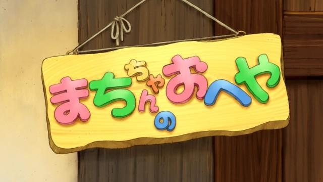 [HorribleSubs] Kuma Miko - 01 [720p].mkv_snapshot_22.33_[2016.04.11_14.05.54]