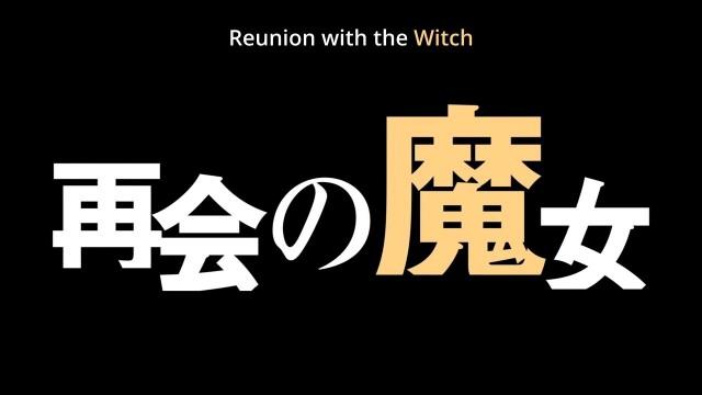[HorribleSubs] Re Zero kara Hajimeru Isekai Seikatsu - 02 [720p].mkv_snapshot_23.03_[2016.04.10_20.58.53]