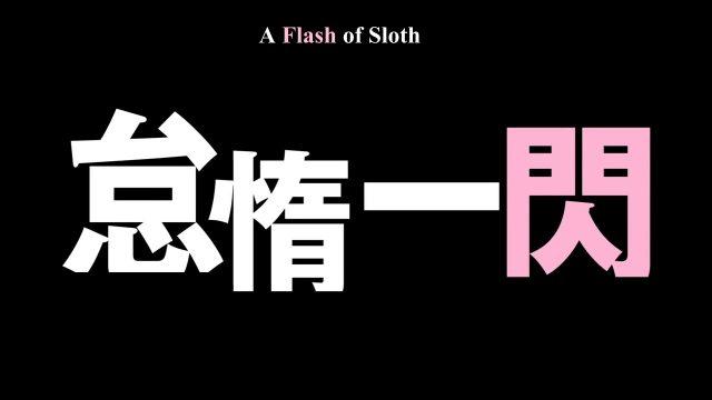 Re Zero kara Hajimeru Isekai Seikatsu - 22 [720p].mkv_snapshot_22.58_[2016.08.28_23.13.16]