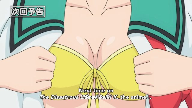 horriblesubs-saiki-kusuo-no-psi-nan-11-720p-mkv_snapshot_23-43_2016-09-19_16-28-03