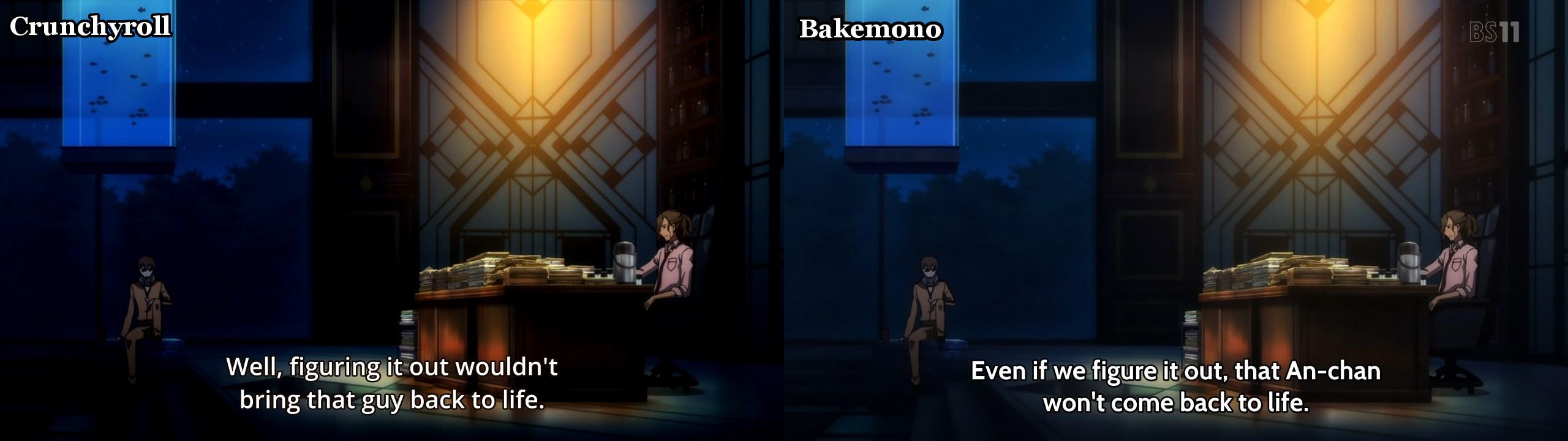 crunchyroll_versus_bakemono_-_trickster_-_0m