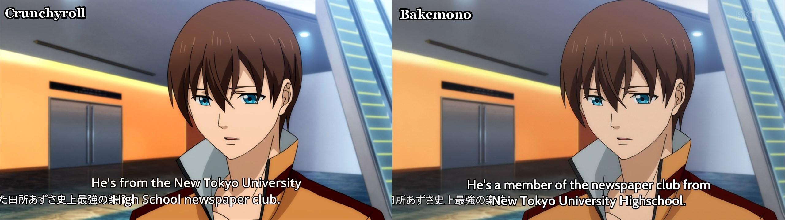 crunchyroll_versus_bakemono_-_trickster_-_122a
