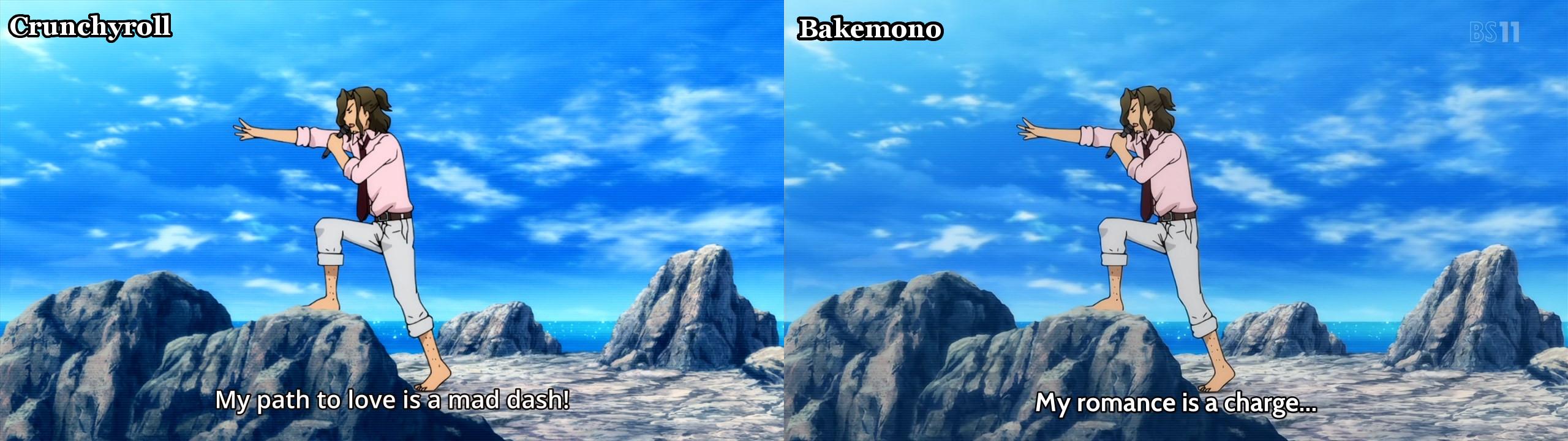 crunchyroll_versus_bakemono_-_trickster_-_1b