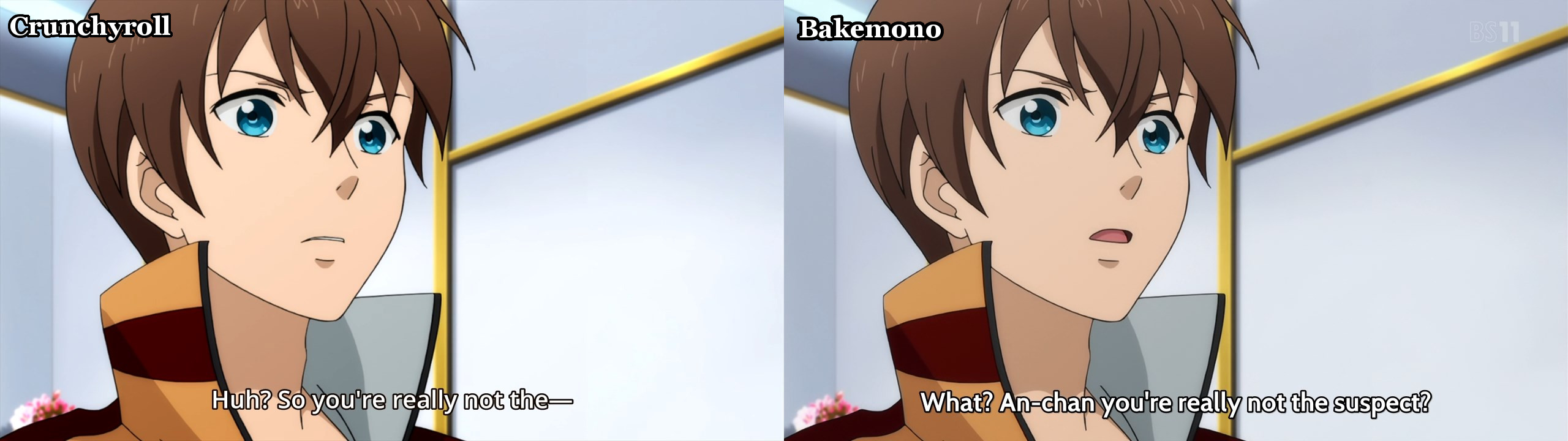 crunchyroll_versus_bakemono_-_trickster_-_7nvc