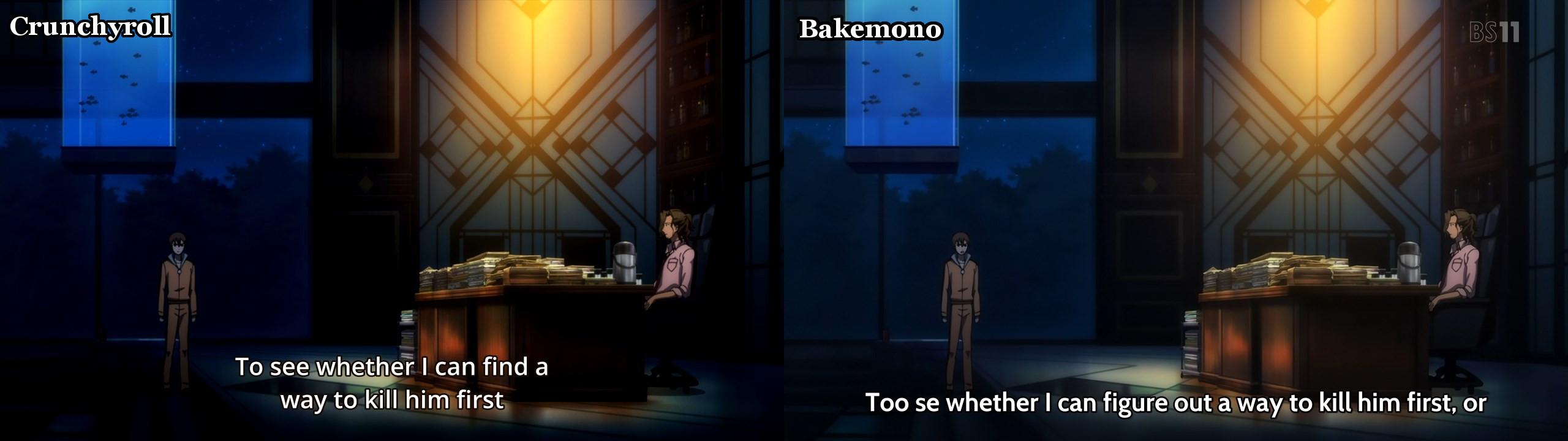 crunchyroll_versus_bakemono_-_trickster_-_9gva
