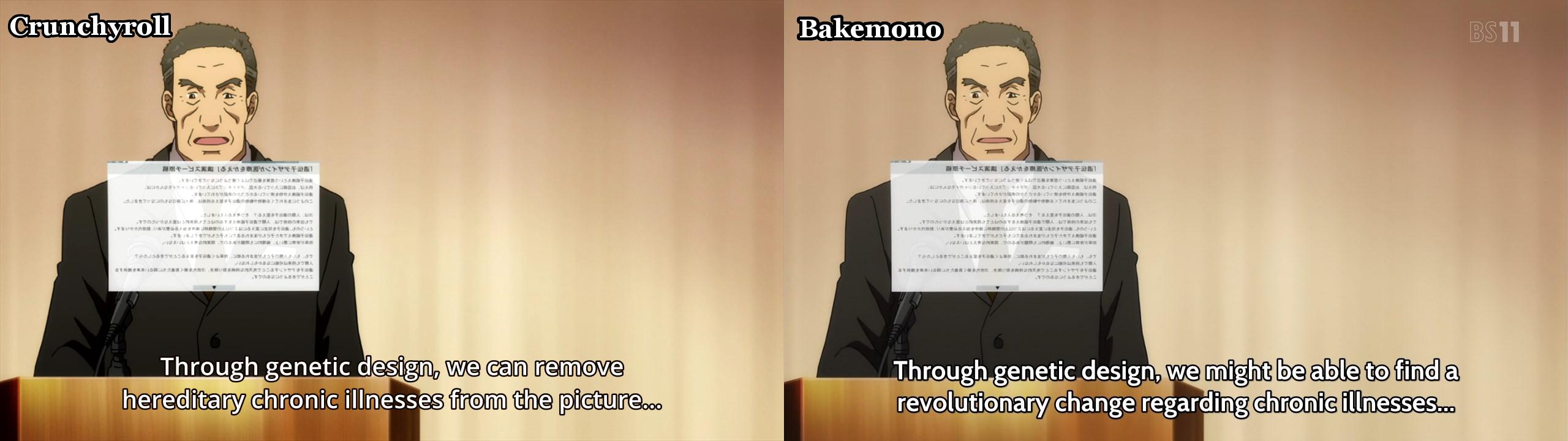 crunchyroll_versus_bakemono_-_trickster_-_cb1