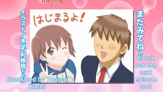 gakuen_handsome_crunchyroll_typesetting_02