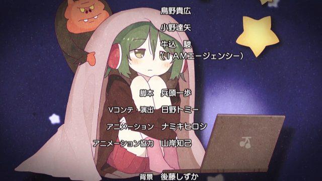 horriblesubs-bishoujo-yuugi-unit-crane-game-girls-galaxy-01-720p-mkv_snapshot_11-59_2016-10-07_10-08-25