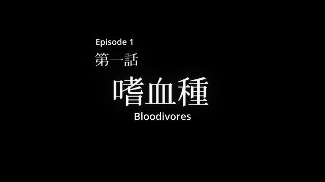 horriblesubs-bloodivores-01-720p-mkv_snapshot_23-20_2016-10-16_21-29-41