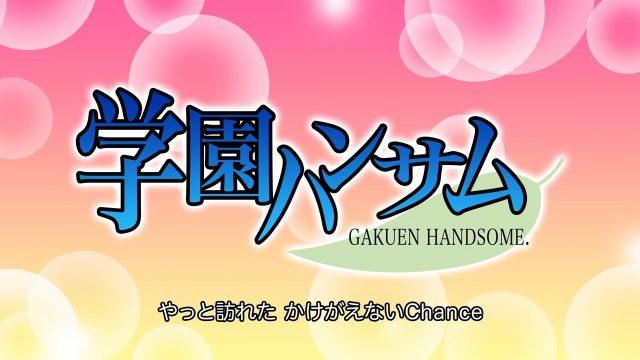 horriblesubs-gakuen-handsome-01-720p-mkv_snapshot_02-57_2016-10-06_16-50-46