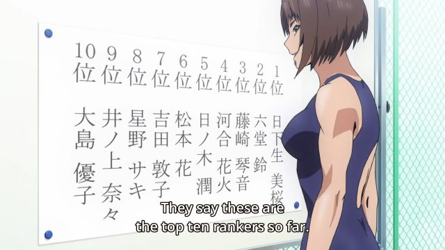 horriblesubs-keijo-01-720p-mkv_snapshot_07-43_2016-10-16_21-54-06