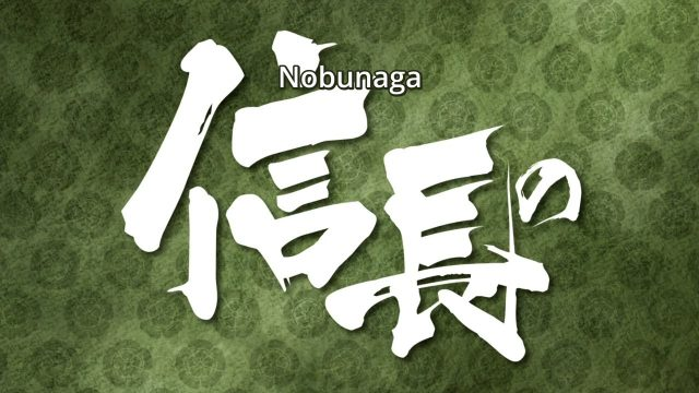 horriblesubs-nobunaga-no-shinobi-01-720p-mkv_snapshot_00-18_2016-10-06_18-29-30