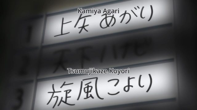 horriblesubs-shakunetsu-no-takkyuu-musume-02-720p-mkv_snapshot_13-10_2016-10-17_17-28-58