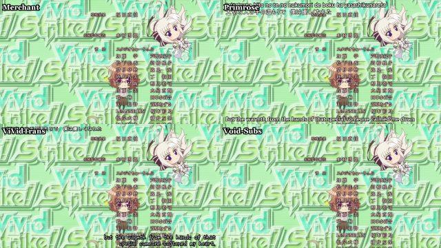 subtitle_comparison_-_vivid_strike_02_-_karaoke_03