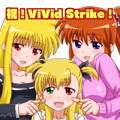 vivid_strike_02